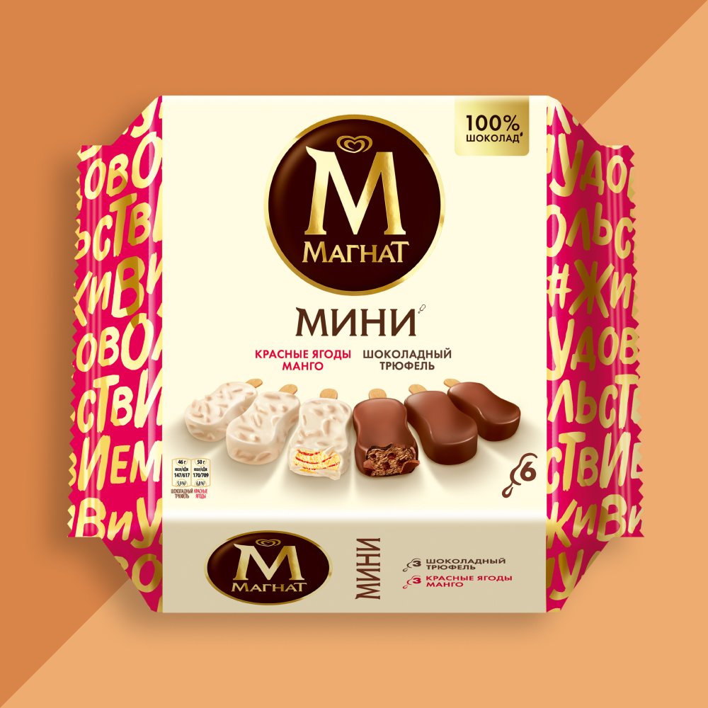 Магнат Мини Манго - Красные ягоды + Шоколадный трюфель